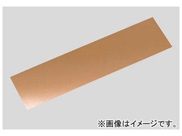 アズワン/AS ONE 金属板材(銅) 600×365 品番:2-9276-07 JAN:4977720320601