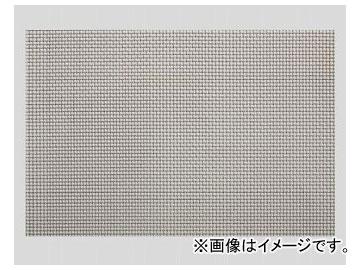 アズワン/AS ONE 金属製メッシュ 純チタン-#40(平織) 品番:2-9818-02