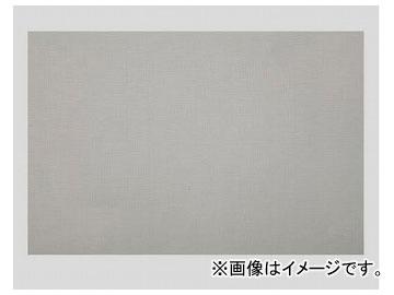 アズワン/AS ONE 金属製メッシュ タングステン-#250(平織) 品番:2-9818-05