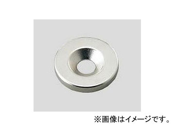 アズワン/AS ONE ネオジム磁石(丸型・皿穴付) NR216 品番:2-9795-05