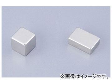 アズワン/AS ONE ネオジム磁石(角型) NK008 品番:1-1743-09
