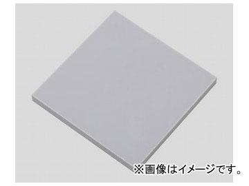 アズワン/AS ONE 樹脂板材(硬質PVC・グレー) 495×1000 品番:2-9210-06