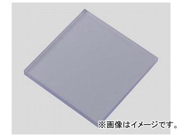 アズワン/AS ONE 樹脂板材(硬質PVC・クリアー) 495×495 品番:2-9212-06