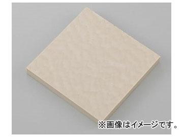 アズワン/AS ONE 樹脂板材(PEEK) 495×495 品番:2-9241-06