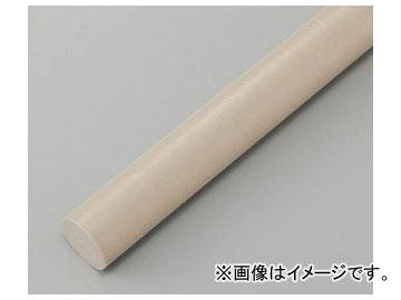 アズワン/AS ONE 樹脂丸棒(長さ495mm)(PEEK) φ20 品番:2-9590-06
