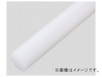アズワン/AS ONE 樹脂丸棒(長さ1000mm)(PE) φ110 品番:2-9583-22