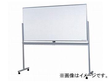 アズワン/AS ONE ホワイトボード(回転式) SG-1890W 品番:6-5344-01