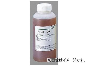アズワン/AS ONE シリコーンオイル 耐熱用 YF33-100 品番:6-379-01