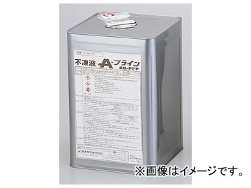 アズワン AS 超美品再入荷品質至上 ONE 不凍液 SB-PFP JAN:4580110238181 高級 品番:2-7993-01 A-ブライン
