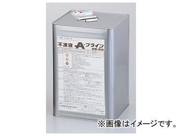 アズワン/AS ONE 不凍液(A-ブライン) SB-EG 品番:2-7993-02 JAN:4580110238198