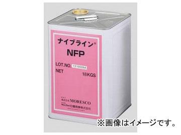 アズワン/AS ONE 不凍液(ナイブライン(R)) NFP 品番:5-5657-01