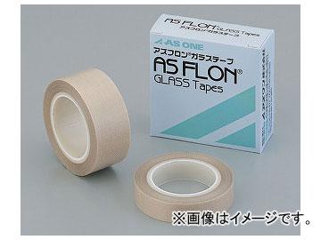 アズワン/AS ONE アズフロン(R)ガラステープ 幅50mm 品番:1-4799-05 JAN:4580110235869