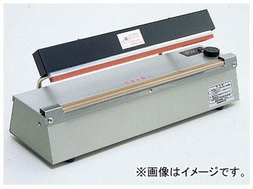 アズワン/AS ONE シーラー 溶断タイプ 311-1 品番:1-7921-02 JAN:4962615003387