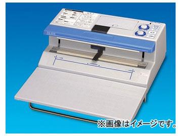 アズワン/AS ONE 卓上密封包装機(業務用) SQ203S 品番:2-7464-01