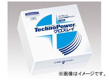 アズワン/AS ONE テクノパワー(R)クロスレイ 63260 品番:1-2105-11 JAN:4901750632601