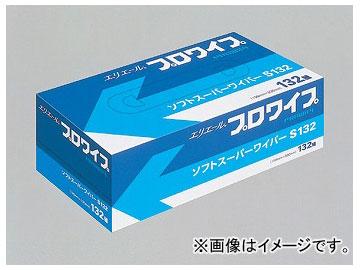 アズワン/AS ONE プロワイプ・ソフトワイパー(エリエール) S132(スーパー) 品番:2-1618-03 JAN:4902011701302