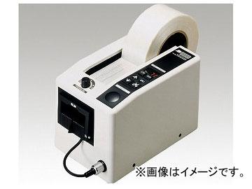 アズワン/AS ONE 電動テープカッター M-1000 品番:1-9487-03 JAN:4970070680098