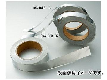 アズワン/AS ONE 導電性アルミ箔テープ DK410FR-25 品番:1-3278-02