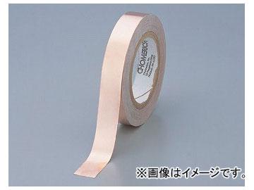 アズワン/AS ONE 導電銅箔テープ CCH-36-101-0050 品番:1-7769-01