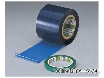 アズワン/AS ONE マスキングテープ(プリント基板用) 幅200mm N-380 品番:6-6394-06