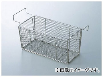 アズワン/AS ONE 超音波洗浄器用バスケット ASU-20用 品番:1-4591-15 JAN:4562108479066
