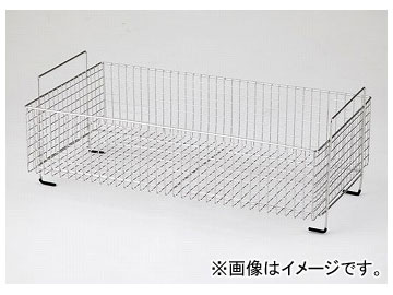 アズワン/AS ONE 超音波洗浄器 バスケット AS52GTU用 品番:2-5132-04 JAN:4560111743556