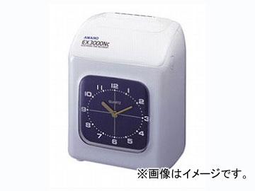 アマノ/AMANO 電子タイムレコーダー EX-3000Nc-W JAN:4946267110600