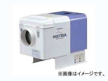 アマノ/AMANO フィルター式ミストコレクター MZ-10