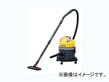 アマノ/AMANO クリーンジョブ(業務用掃除機) JW-15(Y)