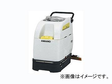 アマノ/AMANO クリーンバーニー(自動床面掃除機) SE-430iG
