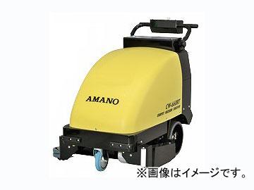 アマノ/AMANO カーペットクリーナー CW-660RT