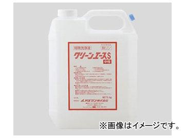 アズワン/AS ONE クリーンエースS(無燐・洗浄濃縮液) 5kg 品番:4-078-03 JAN:4580110241679
