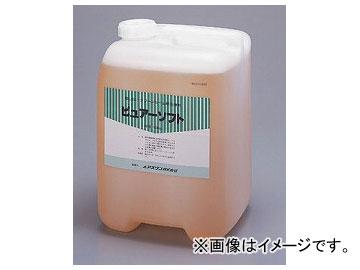 アズワン/AS ONE ピュアーソフトPS 10kg 品番:4-094-02 JAN:4987010040188