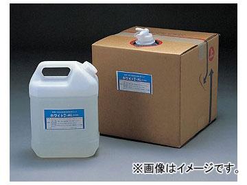 アズワン/AS ONE 洗浄剤(浸漬用中性液体) ホワイト7-NL 20kg 品番:4-090-02 JAN:4987763100801