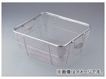 アズワン/AS ONE ステンクリーンバスケット 深型 品番:4-102-01