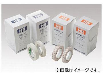 アズワン/AS ONE HPsp(R)滅菌テープ AE-24 品番:0-3026-04 JAN:4560126090140