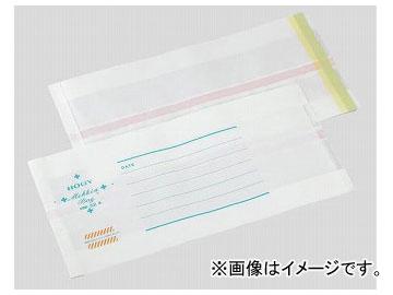 アズワン/AS ONE オートクレーブ用紙袋(テープ式) HM-19 品番:2-600-02 JAN:4513239011083