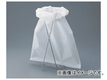 【メーカー再生品】 アズワン/AS ONE バイオハザードバッグ ONE No.2 No.2 品番:8-360-02, Neore:da6e161d --- annhanco.com