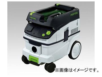 アズワン/AS ONE 集塵機 CTL26E標準セット 品番:1-3643-01 JAN:4014549119860