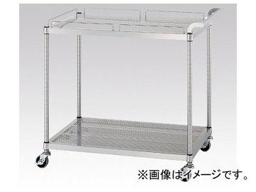アズワン/AS ONE パンチングワゴン(天板ガード付棚2段仕様) PM11-7560 品番:1-7637-03