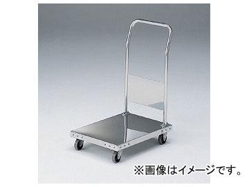 アズワン/AS ONE オールステンレス台車(酸洗) MA-901 品番:9-5604-02 JAN:4562108520089