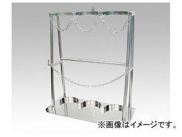 アズワン/AS ONE クリーンルーム用ボンベスタンド SUS1500-3-S 品番:1-3270-03