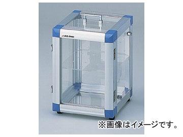 アズワン/AS ONE 帯電防止ガス置換型キャリングケース ASPH(縦型) 品番:1-7661-01 JAN:4560111768900
