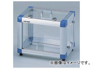 アズワン/AS ONE 帯電防止ガス置換型キャリングケース ASPL(横型) 品番:1-7661-02 JAN:4560111768917