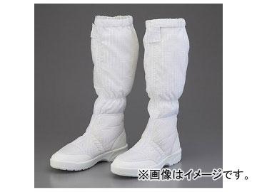 アズワン/AS ONE クリーンブーツ FS663C サイズ:24cm,25cm,26cm,27cm