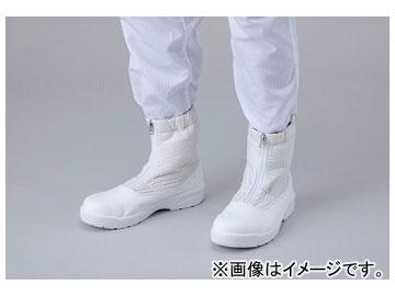 アズワン/AS ONE クリーン安全ブーツ FS665C サイズ:24.0cm,24.5cm,25.0cm,25.5cm,26.0cm他