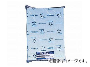 アズワン/AS ONE クリーンルーム用無塵紙A4(スタクリン)(ケース入) ブルー 75RBA4 品番:6-8240-01