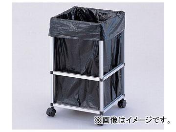 アズワン/AS ONE クリーンルーム用ゴミ袋ホルダーホルダー(キャスター付き) ADF-09C 品番:2-8057-02 JAN:4580110238310