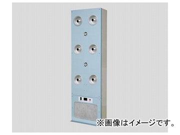 アズワン/AS ONE ポータブルエアーシャワー KAS-IP08 品番:2-9669-05