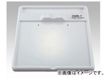 アズワン/AS ONE クリーンローラー 転写粘着シート設置台 DMB-7 品番:1-3864-12